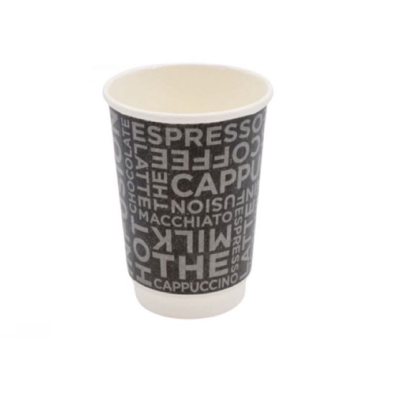 Bicchiere Coffee Black Double Wall 9oz